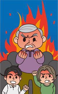 怒れる高齢者