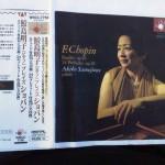 NEC_1537.JPG