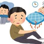 シニアと睡眠改善3