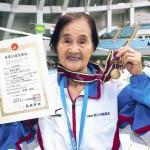 100歳で1500メートル完泳