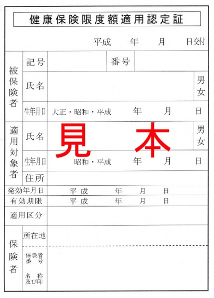 160517gendogaku02